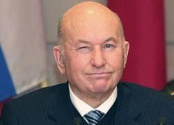 Ю.Лужков: Россия нуждается в перезапуске экономики