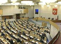 Депутат Госдумы признал давление государства на НПО
