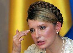 Юлия Тимошенко пропустила гол