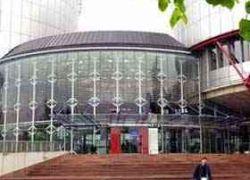Иск по Химкинскому лесу передан в Страсбургский суд