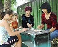 Томск: Прощайте барабанные палочки, лото под запретом