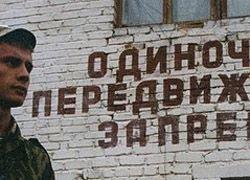 Как в России калечат диссидентов