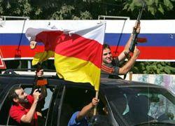 США никогда не признают Абхазию и Южную Осетию
