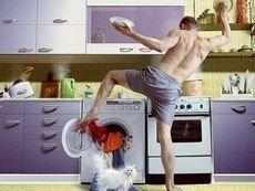 Где живут самые лучшие мужья?