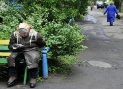 Порядок выплаты пенсий инвалидам будет изменен