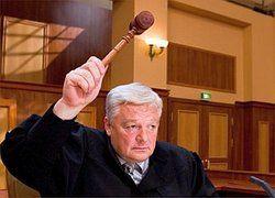 В России создается суд над судьями