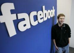 Пользователи Facebook займутся благотворительностью