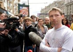 Геи потребовали 100 тысяч евро за несостоявшийся митинг