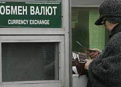 Спрос россиян на наличную валюту вырос на 20%