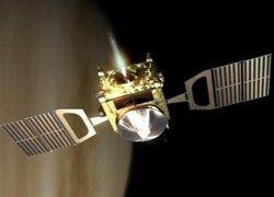 Зонд не обнаружил на Земле признаков жизни