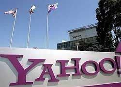 """Yahoo привязала Delicious к \""""твитам\"""""""