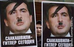 Саакашвили зовут в суд