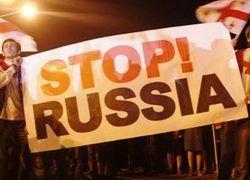 В поисках русской агрессии