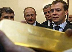 Резервы России сократились на $400 миллионов