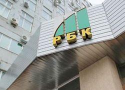 ВЭБ потребовал от РБК 200 миллионов рублей