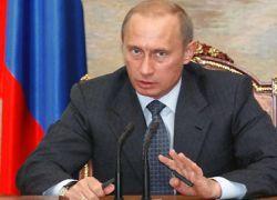 Россия отказалась принимать Энергетическую хартию