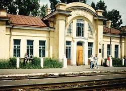 РЖД модернизирует 77 вокзалов по мировым стандартам