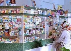 В России снизилось потребление лекарств