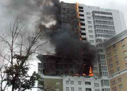 В Москве - страшный пожар