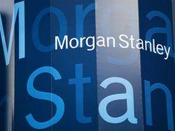 Morgan Stanley  расплатится по долгам