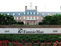 Fannie Mae потеряла за квартал 15 миллиардов долларов