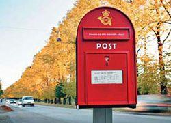 Почтальоны Британии прекратили работу