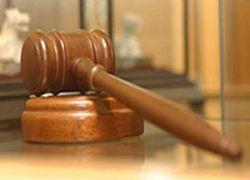 Обвиняемых в хищении $22 миллионов посадили на пять лет