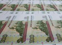 ВЭБ может влить в экономику РФ еще 90 миллиардов рублей