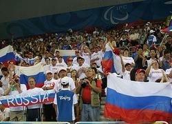 Футбол и русская мечта