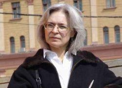 Семья Анны Политковской обжалует решение суда