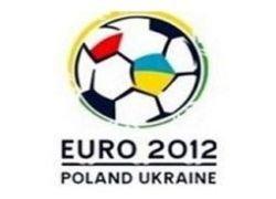 УЕФА предпочла Варшаву Киеву