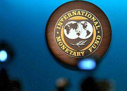 МВФ советует России сократить стимулирование экономики