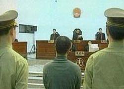 В Китае казнили крупного коррупционера