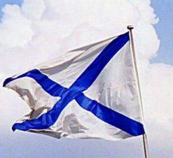 Флаг с крестом признан в России экстремистским