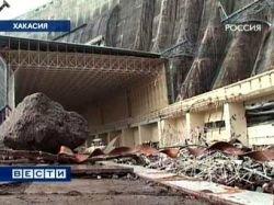 Кремль косвенно признал факт диверсии на ГЭС