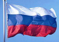 Каковы перспективы России