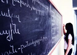 От Грузии требуют сделать армянский язык региональным