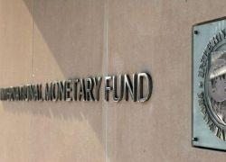 Великобритания предоставит МВФ $15 миллиардов