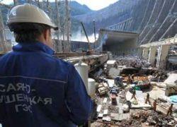 Семьям погибших при аварии на ГЭС назначены пенсии