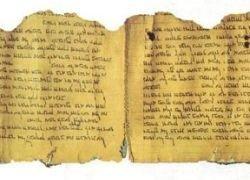 В Египте найден самый древний фрагмент Библии