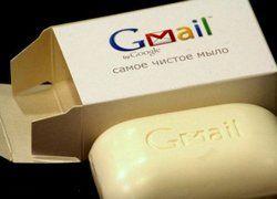 Сегодня ночью не работал почтовый сервис Gmail