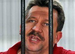 Тайский суд не отпустил российского бизнесмена