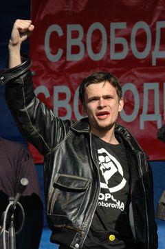 Российскую оппозицию гонят с выборов в Мосгордуму