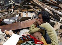 Землетрясение у острова Ява: 44 погибших
