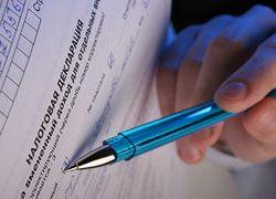 Долги по налогам и сборам выросли на 55,2 млрд руб