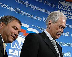 В 2008 году на Госдуму потрачено 5,5 триллионов рублей