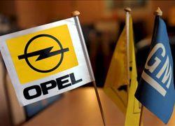 GM рассчитывает получить для Opel около 1 млрд евро