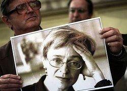 Верховный суд РФ вернул в прокуратуру дело Политковской