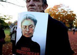 Анна Политковская и государство
