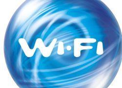 Как найти бесплатный wi-fi